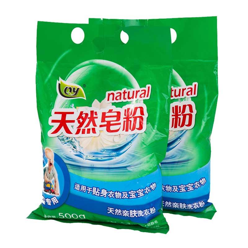 洗衣粉【配重用490-500克】